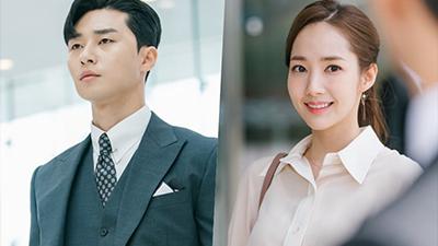 Dispatch đã ở đâu khi Park Seojoon và Park Minyoung dính nghi án hẹn hò?