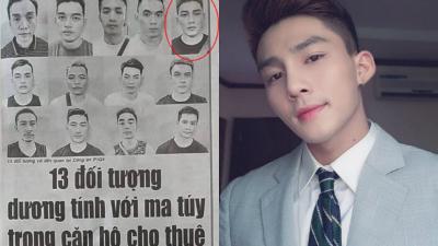 Xôn xao thông tin Á vương 1 'Man of the year 2017' Trần Thái Nhựt bị bắt khi đang sử dụng chất cấm
