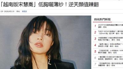 Châu Bùi bất ngờ lên báo Trung, được ưu ái gọi với cái tên 'Song Hye Kyo phiên bản Việt'