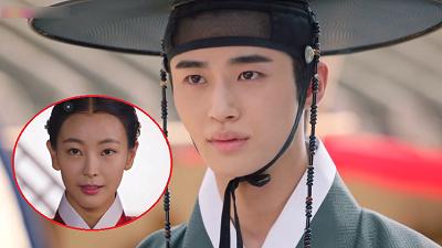 'Biệt đội hoa hòe: Trung tâm mai mối Joseon' tập 9: Là chàng trai vàng trong làng thả thính mà cũng có lúc Byeon Woo Seok bị gái 'cắm sừng'