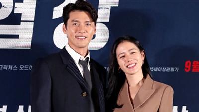 'Chị đẹp' Son Ye Jin rạng rỡ cùng soái ca Hyun Bin trong buổi họp báo quảng bá phim mới