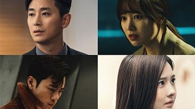 Joo Ji Hoon, Jin Se Yeon cùng các diễn viên gợi ý những điểm nhất định phải chú ý khi xem 'The Items'