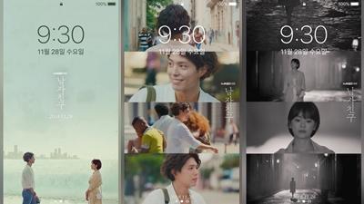Siêu phẩm mới 'Encounter' của Song Hye Kyo và Park Bo Gum tung poster độc lạ