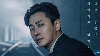 'Thần chết' Joo Ji Hoon trở lại màn ảnh nhỏ sau bốn năm vắng bóng với 'The Item'