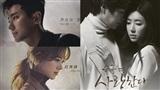 Gợi ý thực đơn phim Hàn cho khởi đầu và kết thúc mỗi tuần: 'Vật chứng' cùng 'Yêu trong đau thương' là số 2 thì không phim nào là số 1