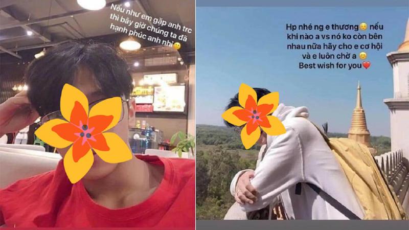 Đăng ảnh bạn trai người khác cùng caption mùi mẫn, cô gái Tuesday hồn nhiên giải thích: 'Bồ bạn cũng có cấm tui đăng hình đâu'