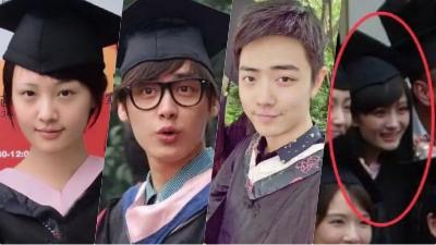Các sao Cbiz khoác lên mình bộ đồ tốt nghiệp đại học, sao Dương Mịch lại mờ nhạt thế này