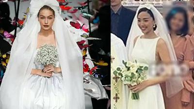 Lên xe hoa theo chồng, Tóc Tiên còn nhớ mẫu váy cưới trong mơ này không?