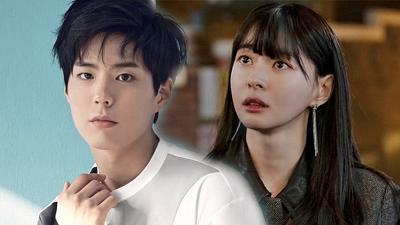 Park Bo Gum xác nhận làm cameo đặc biệt trong tập cuối 'Tầng lớp Itaewon', dân tình 'nổi máu Conan' đoán anh chàng sẽ là tình mới của 'nữ 8' Soo Ah