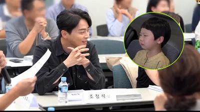 Buổi gặp đầu tiên đầy nước mắt của Cho Jung Seok và con trai Woo Joo trong 'Hospital Playlist'
