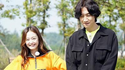 Jeon Somin chính thức 'về chung một nhà' với Kwang Soo, xác nhận sẽ sớm quay lại Running man