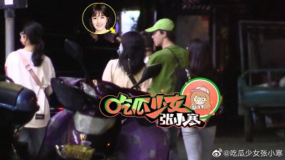 Bạch Lộc - Hứa Khải rộ tin đồn chia tay, nhà gái bị bắt gặp bên tình mới