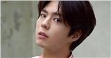 Park Bo Gum sẽ âm thầm nhập ngũ vào hôm nay (31/8)
