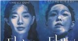 Phim kinh dị 'Diva' tung poster chính thức: Shin Min Ah hóa thân thành 'diva thế giới lặn'
