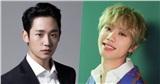 Lee Jun Young (U-KISS Jun) xác nhận tham gia phim mới của Netflix cùng Jung Hae In