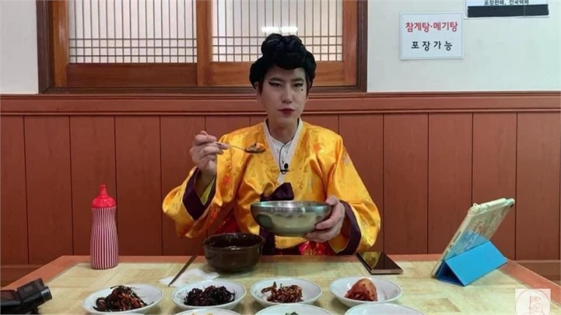 Kyuhyun gây sốc với tạo hình bà thím trong 'Tân Tây Du Ký mùa 8'
