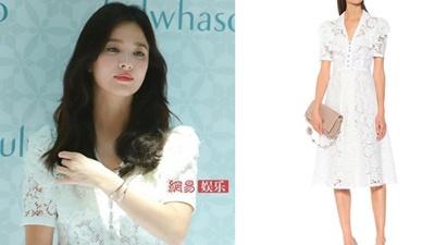 Song Hye Kyo diện đầm 90 triệu dự sự kiện sau 'bão' ly hôn nhưng style make-up khác lạ mới là điều gây chú ý