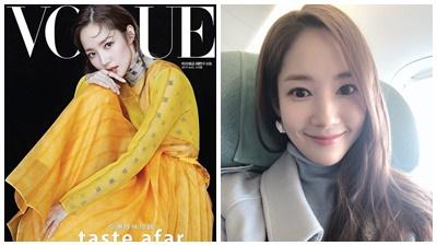 Park Min Young khiến dân mạng 'rụng tim' với nhan sắc đẹp miễn chêtrên bìa tạp chínhưng bí quyết 'trẻ hóa' của cô mới gây chú ý!