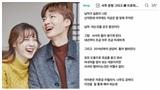 Thêm một lời tiên tri 'trúng phóc' về sự 'đổ vỡ' của Ahn Jae Hyun và Goo Hye Sun