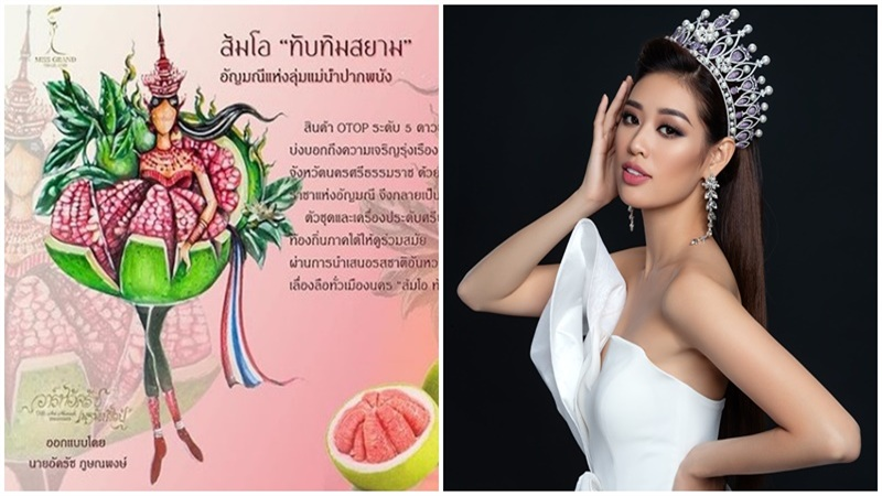Thiết kế trang phục dân tộc 'Bưởi năm roi' của Thái Lan quá ấn tượng, fans Khánh Vân lo lắng đại diện Việt Nam sẽ bị 'vượt mặt' tại Miss Universe 2020