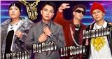 Sân khấu thiết kế 'phèn', beat nhạc dở, luật thi khó hiểu... netizen ngày càng mất kiên nhẫn với King of Rap?