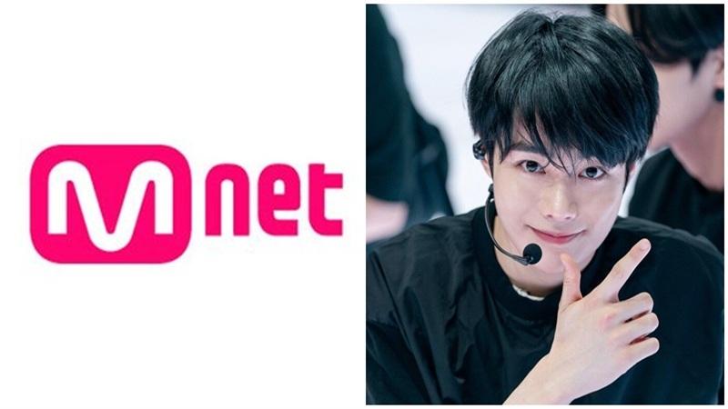 Mnet bị phạt 2,3 tỷ vì thao túng kết quả 4 mùa 'Produce', netizen nghi vấn lý do Hanbin I-LAND bị loại