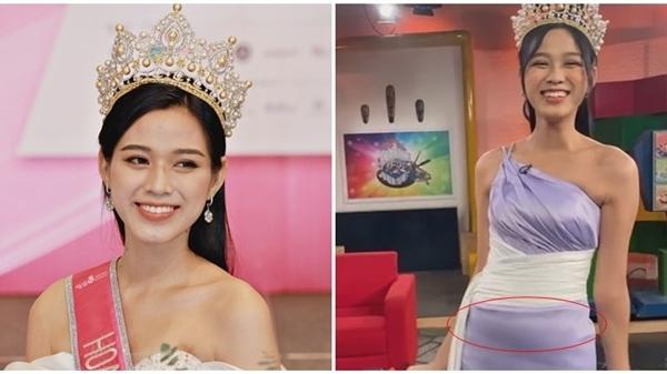 Tân Hoa hậu Đỗ Thị Hà lộ khuyết điểm 'kém xinh' trên sóng truyền hình, may nhờ khuôn mặt rạng rỡ 'vớt vát'