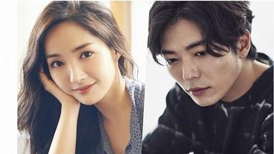 Park Min Young về chung một nhà với Kim Jae Wook trong phim hài lãng mạn mới