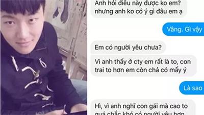 Thanh niên công sở 'có duyên chết liền': Đang thả thính tự dưng hỏi một câu 'bôi gio trát trấu' vào mặt nữ đồng nghiệp