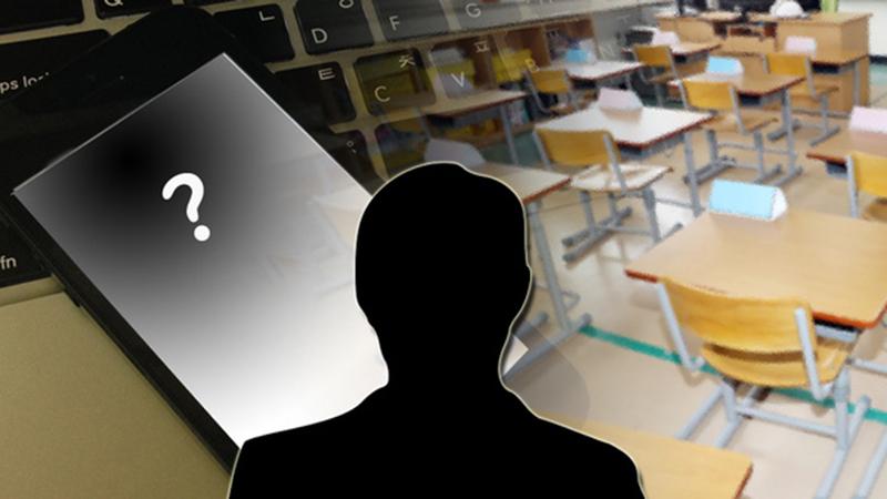 Thầy giáo tiểu học gây phẫn nộ với bài tập về nhà 'giặt quần lót' cho học sinh lớp 1 và những lời nhận xét khiếm nhã sởn gai ốc
