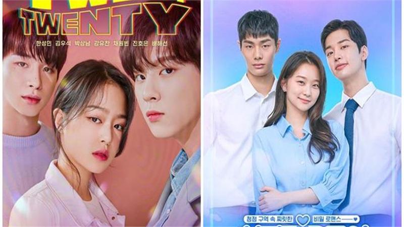 4 web drama Hàn Quốc đáng chờ đợi trong tháng 8 này
