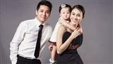 Sau gần 1 tháng đính hôn, ông xã Lê Hà khoe ảnh con gái đầu lòng