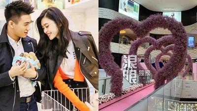 Rộ tin con trai vua sòng bạc Macau chuẩn bị 99999 bông hồng để cầu hôn chân dài Victoria's Secret