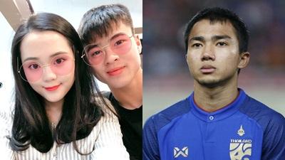 Bị Duy Mạnh lây bệnh 'gắt', Quỳnh Anh vào thẳng Facebook cầu thủ Thái Lan gọi bằng 'thằng'
