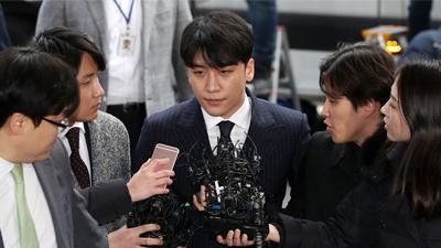 Cảnh sát chính thức yêu cầu lệnh bắt đối với Seungri và Yoo In Suk