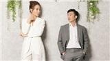 Rò rỉ thiệp cưới của Cường Đô La - Đàm Thu Trang, ngày tổ chức hôn lễ chính thức được tiết lộ