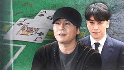 Cảnh sát thông báo sẽ tiếp tục mở cuộc điều tra Yang Hyun Suk và Seungri sau lễ Trung Thu