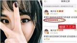 Liên tục phủ nhận chuyện tình cảm với trai trẻ, Dương Mịch lại lộ bằng chứng hẹn hò vào đúng ngày sinh nhật