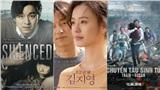 3 lần kết hợp, 2 bộ phim lọt top phim Hàn đáng xem nhất, liệu Gong Yoo và Jung Yoo Mi có tạo nên siêu phẩm với 'Kim Ji Young, born 1982'?