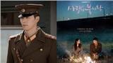 Kết đôi với 'nữ tài phiệt' Son Ye Jin, 'sĩ quan Bắc Hàn' Hyun Bin cũng phải đẹp xuất thần!