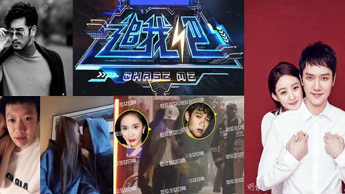 Nhìn lại Hoa Ngữ 2019: Khi tiểu tam 'lên ngôi', show truyền hình hủy hoại sức khỏe, khiến nghệ sĩ tử vong