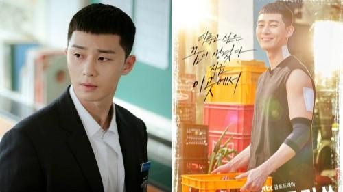 'Itaewon Class' tung tạo hình nam chính, Park Seo Joon hóa 'đầu gấu' trung học