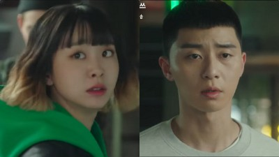 Biến mới trong preview tập 8 'Itaewon Class': Park Sae Ro Yi vào 'hang cọp', Jo Yi Seo bị đuổi khỏi Danbam?