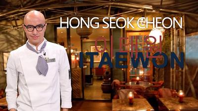 Profile 'xịn, mịn' của cameo Hong Seok Cheon trong 'Itaewon Class': Diễn viên, doanh nhân, chính trị gia đồng tính đầu tiên của Hàn Quốc