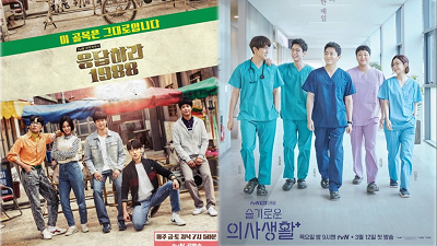 Những chi tiết khiến 'mọt phim' Hàn có thể 'đọc vị' ngay 'Hospital Playlist' và 'Reply 1988' là 'anh em ruột'!