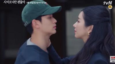 'Psycho But It's Okay' tung trailer mới: Seo Ye Ji ma mị nhưng 'rơi liêm sỉ' khi thấy body Kim Soo Hyun