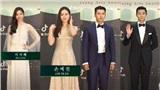 Thảm đỏ Baeksang Arts Awards 2020: 'Chị đại Triều Tiên' Seo Ji Hye chiếm spotlight với váy trắng lấp lánh, Kwon Nara diện váy hồng 'sến sẩm'