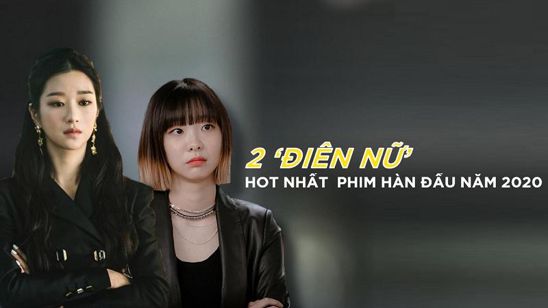 Hai 'điên nữ' hot nhất phim Hàn 2020: Jo Yi Seo 'Itaewon Class' điên 1, Go Moon Young 'It's Okay to not Be Okay' điên 10
