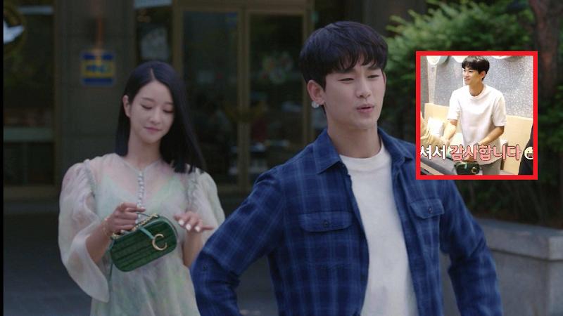 Hậu trường 'tình bể bình' của 'Điên thì có sao': Kim Soo Hyun 'ôm hờ', xách túi cho Seo Ye Ji?