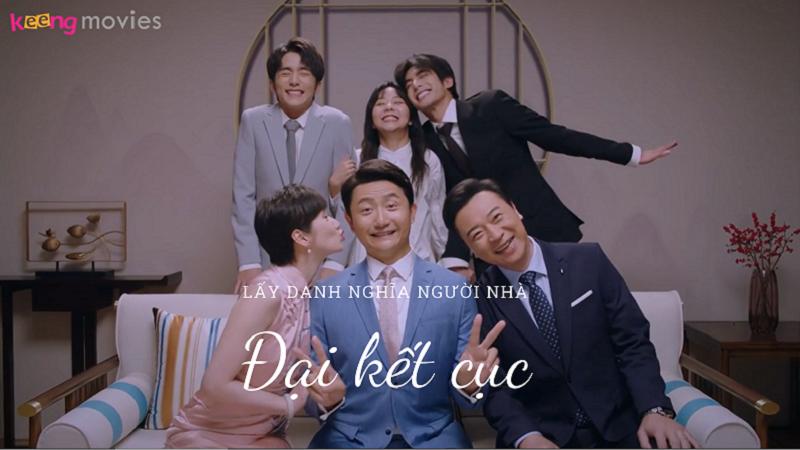 http://tiin.vn/chuyen-muc/phim/lay-danh-nghia-nguoi-nha-tap-cuoi-dai-ket-cuc-khong-the-vien-man-hon-khan-gia-tiec-nuoi-moi-dieu-nay.html